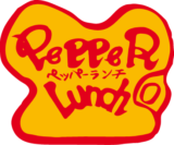 Pepper Lunch